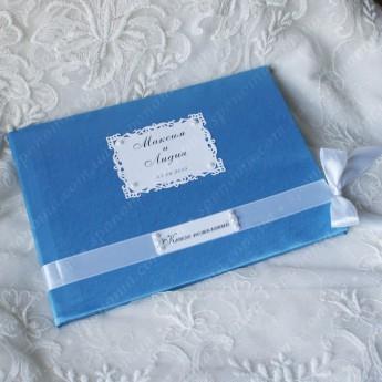 """Книга побажань """"Ажур Блу"""""""