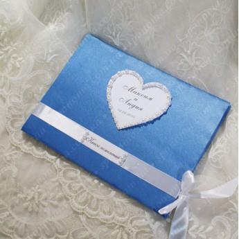 """Книга побажань """"Ніжність Синя"""""""