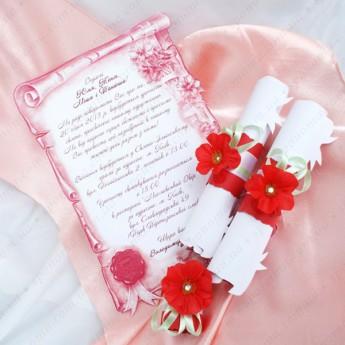 """Запрошення """"Джульєта - Red"""""""