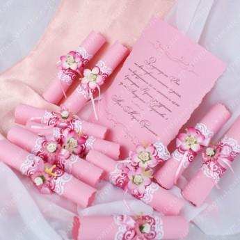 """Запрошення """"Маленька принцеса"""""""