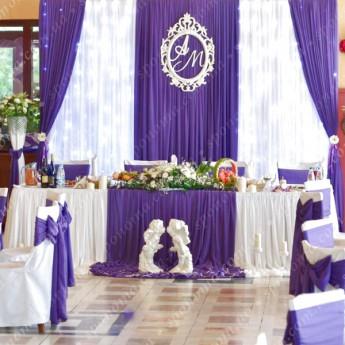 """Оформлення весільного залу """"Аморе Фіолет"""""""